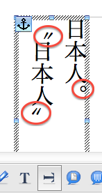 Image:Japanese punctuation in vertical text.png
